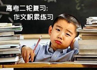 资深教师分析今年高考命题思路