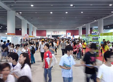 深圳市高校招生现场咨询会将于6月28日举办