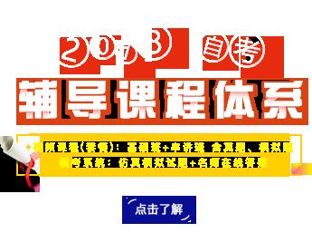 2018自考课程