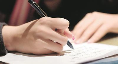 成考数学复习需多动笔练习