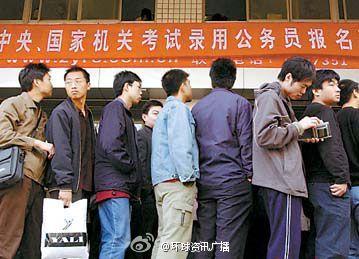 广东省2017年考试录用公务员公告