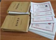 公布广东省2016年成人高考考生考试成绩的通知