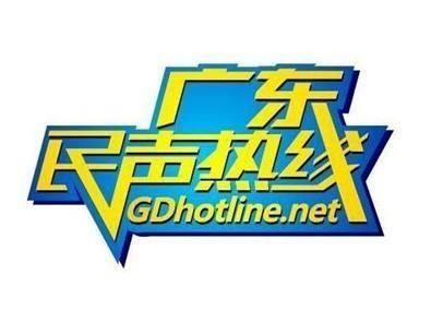 广东高考成绩和各批次录取分数线6月25日发布!