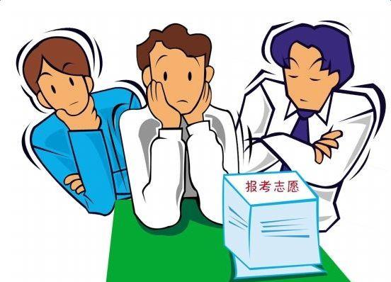 关于《广东省2017年普通高等学校招生专业目录》增补及更正的通知