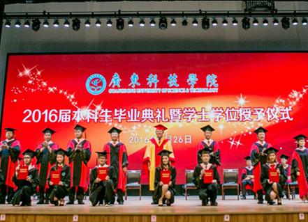 广科首次开设中外联合培养国际班
