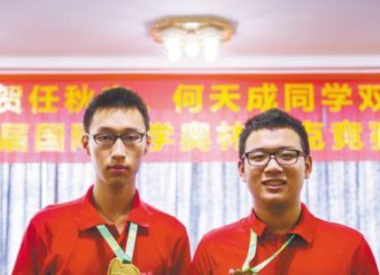 华附两名学生斩获国际奥数竞赛金牌 已保送北京大学