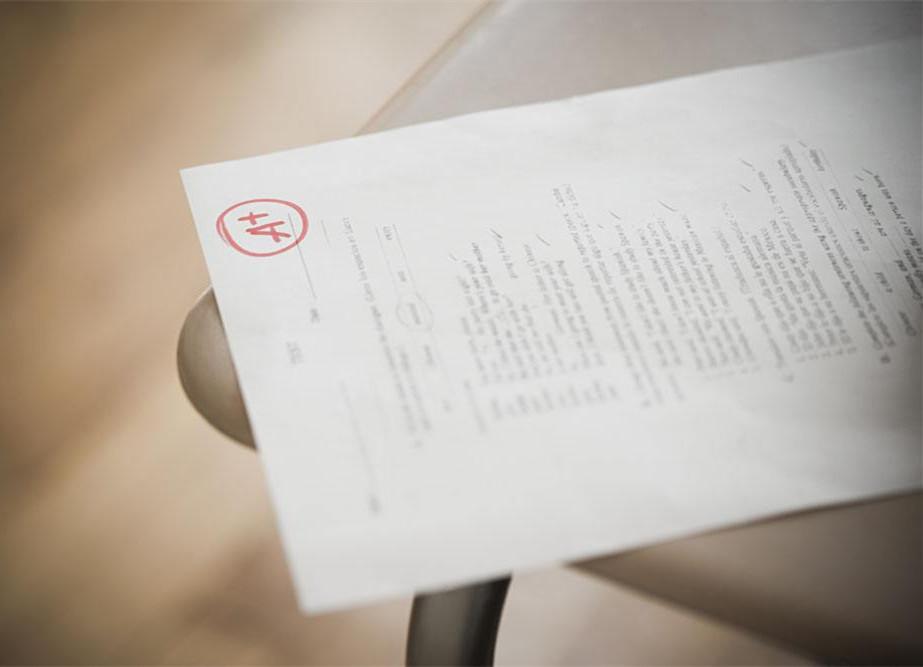 全国2011年7月自学考试行政管理学试题