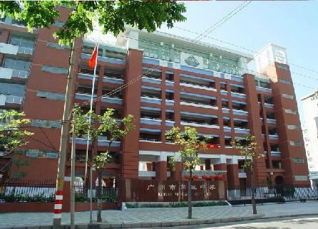 广州将有四所市级示范性高中!