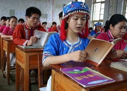 关于做好普通高校招收广东省少数民族聚居区少数民族考生工作的通知