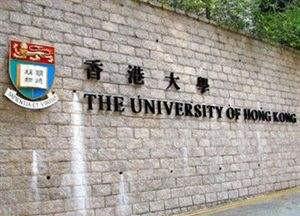 香港大学招生已经开始 去香港读书有多难?