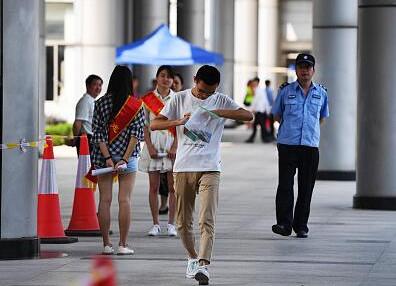 [广州]2017年成人高考考生考试注意事项