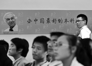"""新建本科院校已占""""半壁江山"""":我国本科高校10年增七成多"""