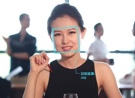 [深圳]2018年硕士研究生招生全国统一考试工作中实行人脸识别核验身份的通知