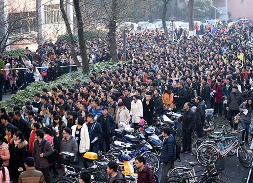 人社部︰2018國考報名結束,共165.97萬人過審