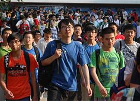 广东考试院:17日之前提交成考照顾加分资料