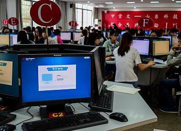 关于全国计算机等级考试( NCRE)体系调整的通知