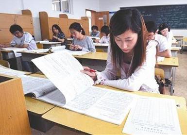 关于做好广东省2017年成人高等学校招生录取工作的通知