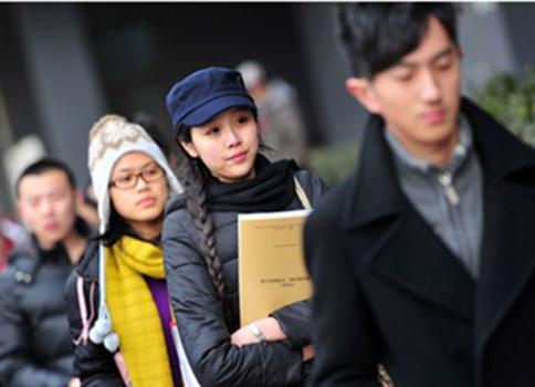 关于印发广东省2018年普通高校艺术类专业考试招生办法的通知