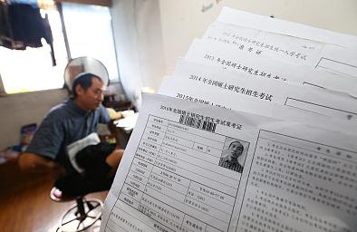 关于2018年1月广东省高等教育自学考试报考及缴费的提醒