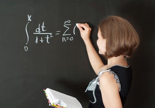 广东省2018年上半年中小学教师资格考试笔试公告