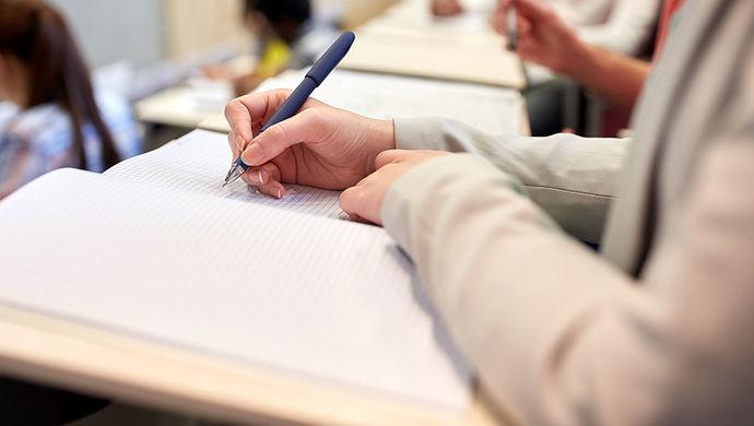 [河源]自学考试、成人高考、普通高考、中考报考指南