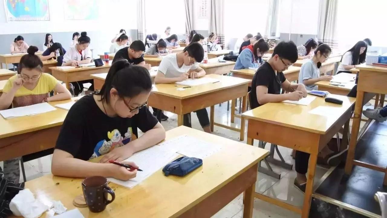 """""""广州一模""""首设""""双一流""""大学参考分数线"""
