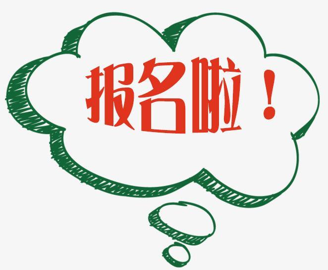 注意!2018年6月广东普通高中学考报名明日截止!