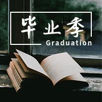 广东省2018年普通高等学校招生具有加分资格的台湾省籍考生、自主就业的退役士兵考生和烈士子女考生名单公示啦!