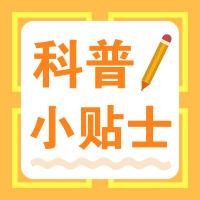 2018年广东省高考学科点评