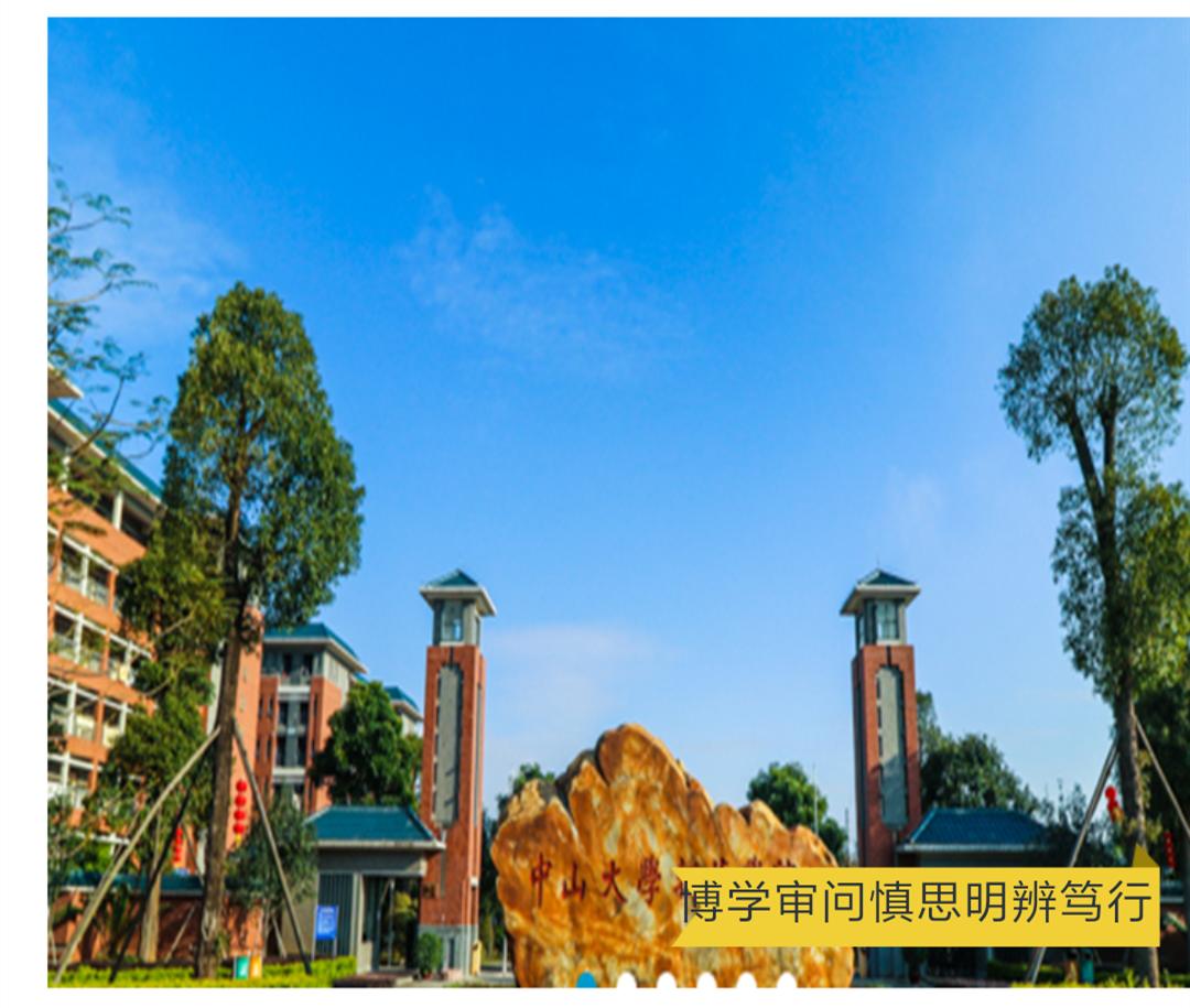 中山大学新华学院招办主任刘景毅专访