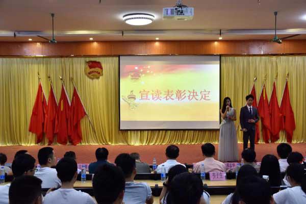 广州现代信息学院隆重召开五四表彰大会