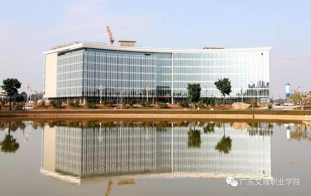 2018年广东文理职业学院普通高考专科征集志愿通知