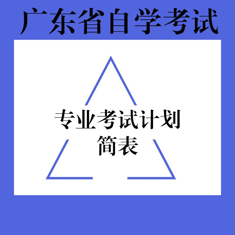 [最新版]130305 广播电视编导(本科)