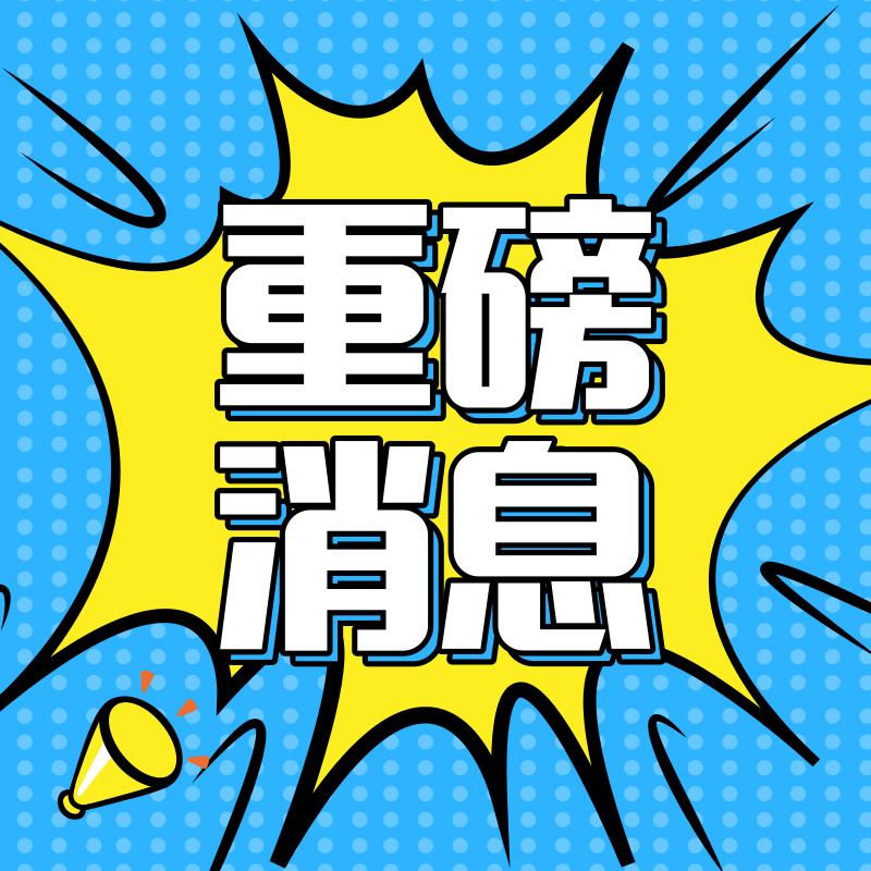 2019年广东自考英语本科开考课程时间表
