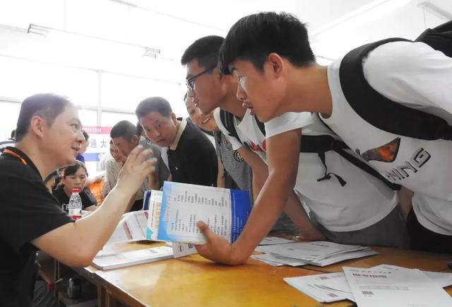 [廣州]2019年9月(第56次)全國計算機等級考試(NCRE)廣東考區報考簡章