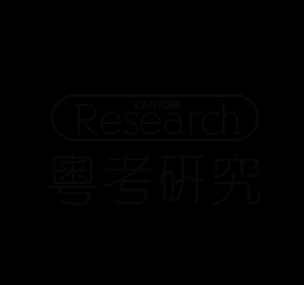[中大]2019年10月自考行政管理专业毕业论文开始申报
