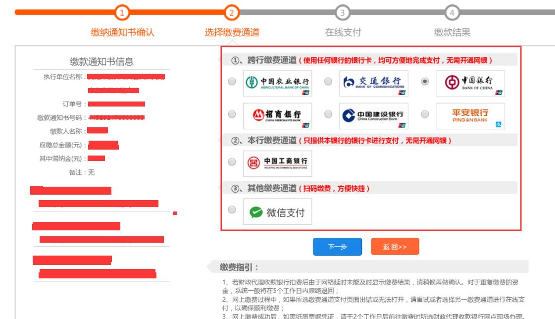 广东省自考报考流程介绍