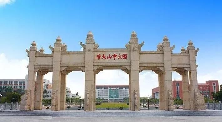 广州大学城,究竟是怎样的一个存在