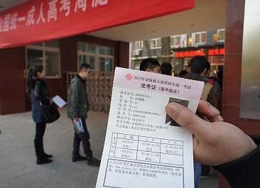 广东省2017年成人高等学校招生专业目录